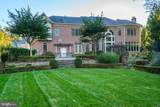 905 Georgetown Ridge Court - Photo 3