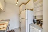 10401 Grosvenor Place - Photo 5