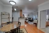 4862 Eisenhower Avenue - Photo 3