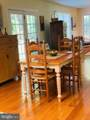 23069 Twin Pines Road - Photo 16