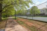 2942 Yarling Court - Photo 27