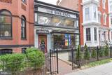 1727 Massachusetts Avenue - Photo 14