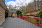 301 Gimlet Ridge Road - Photo 7