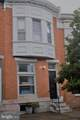 402 Lehigh Street - Photo 1