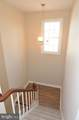 110 Dover Place - Photo 12