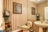 11728 Pindell Chase Drive - Photo 31