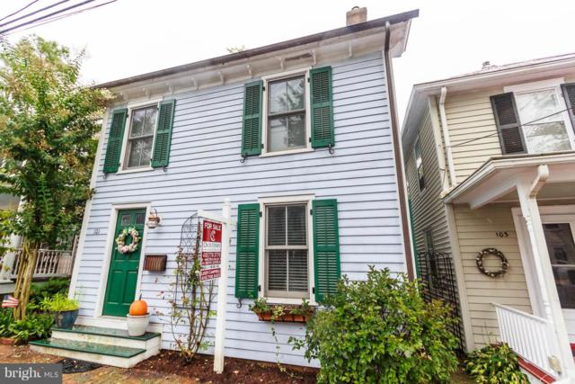 101 Kent Street, CHESTERTOWN, MD 21620 (#1000083999) :: Colgan Real Estate