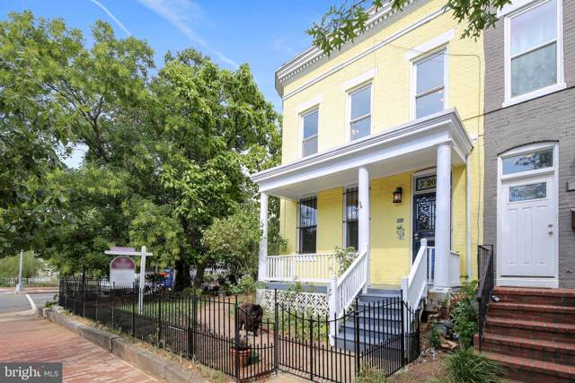 205 15TH Street NE, WASHINGTON, DC 20002 (#DCDC100037) :: Jennifer Mack Properties