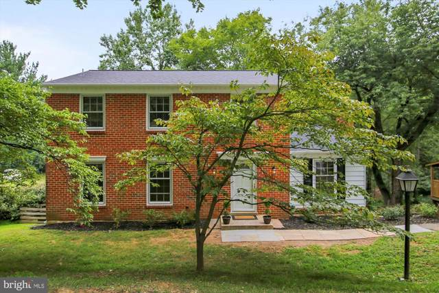 18985 Abbotsford Circle, GERMANTOWN, MD 20876 (#MDMC100525) :: AJ Team Realty