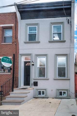 1846 Fernon Street, PHILADELPHIA, PA 19145 (#PAPH101157) :: Kathy Stone Team of Keller Williams Legacy