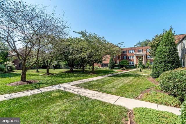 2137 Suitland Terrace SE #301, WASHINGTON, DC 20020 (#DCDC100495) :: The Daniel Register Group