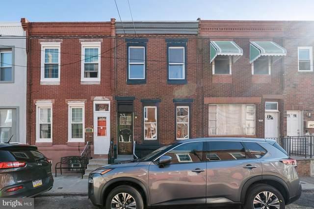 1838 Mcclellan Street, PHILADELPHIA, PA 19145 (#PAPH101261) :: Better Homes Realty Signature Properties