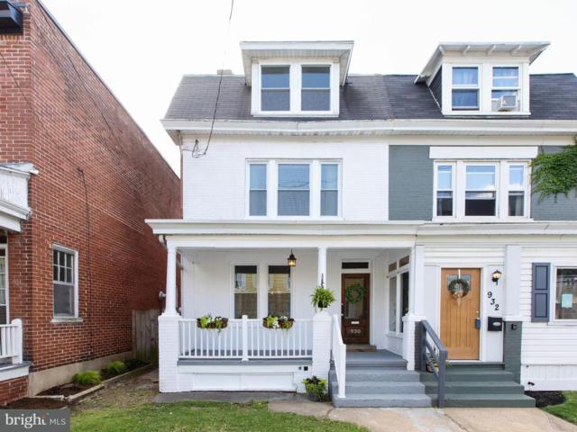 930 Lititz Avenue, LANCASTER, PA 17602 (#1001892830) :: The Craig Hartranft Team, Berkshire Hathaway Homesale Realty