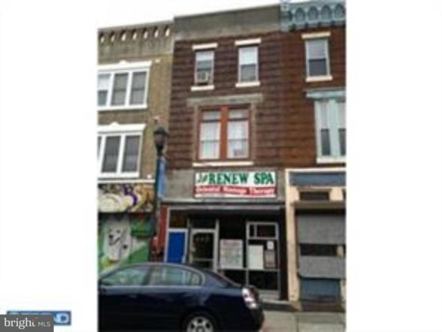 808 South Street, PHILADELPHIA, PA 19147 (#1002086474) :: Ramus Realty Group