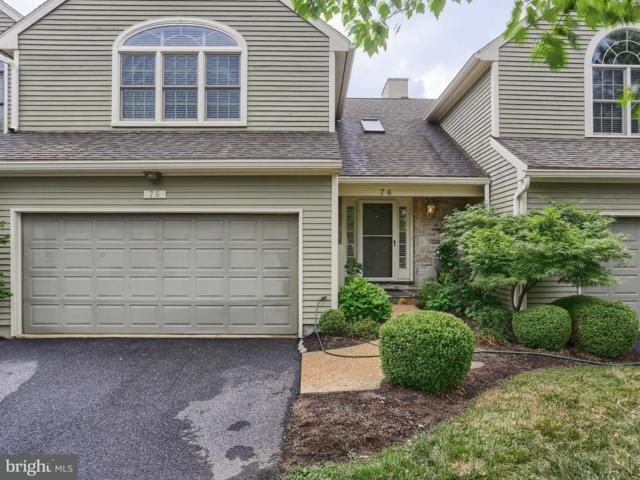 76 Deer Ford Drive, LANCASTER, PA 17601 (#1002087562) :: The Craig Hartranft Team, Berkshire Hathaway Homesale Realty