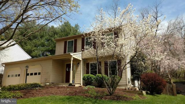 7406 First League, COLUMBIA, MD 21046 (#1002285504) :: Great Falls Great Homes