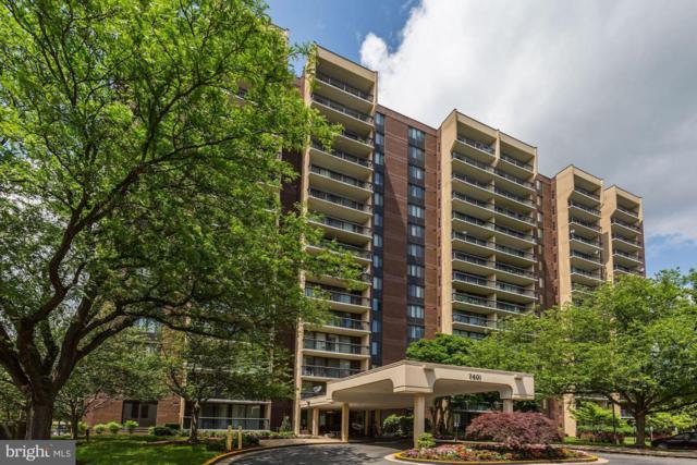7401 Westlake Terrace #1012, BETHESDA, MD 20817 (#1002676216) :: SURE Sales Group