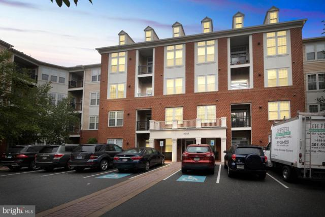 9405 Blackwell Road #103, ROCKVILLE, MD 20850 (#1003631006) :: Dart Homes