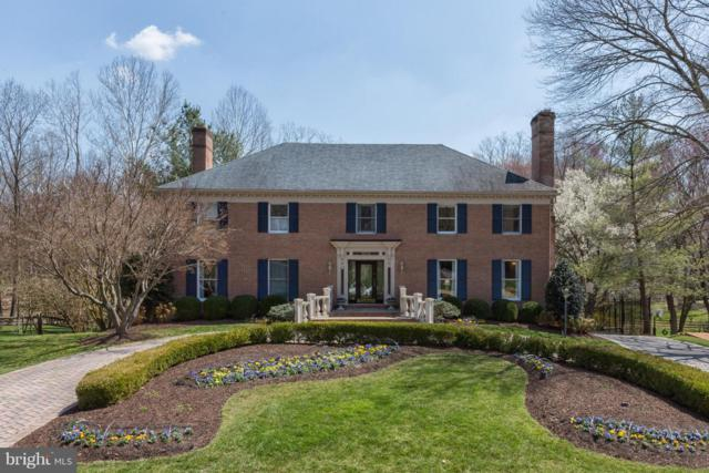 9509 Purcell Drive, POTOMAC, MD 20854 (#1003708638) :: RE/MAX Plus