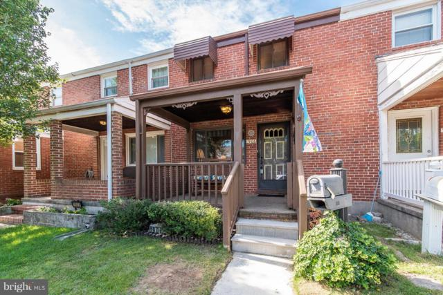 1906 Ormand Road, BALTIMORE, MD 21222 (#1005608232) :: Great Falls Great Homes
