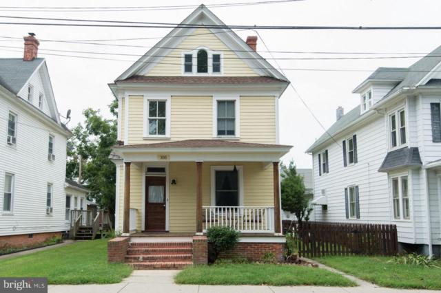 105 Willis Street, CAMBRIDGE, MD 21613 (#1006198520) :: RE/MAX Coast and Country