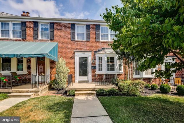 338 Old Trail, BALTIMORE, MD 21212 (#1006617430) :: Great Falls Great Homes