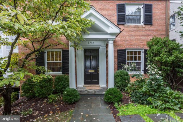 2332 Nebraska Avenue NW, WASHINGTON, DC 20016 (#1007536554) :: Colgan Real Estate