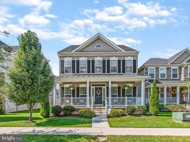 18303 Hickory Meadow Drive, OLNEY, MD 20832 (#1007536558) :: Colgan Real Estate
