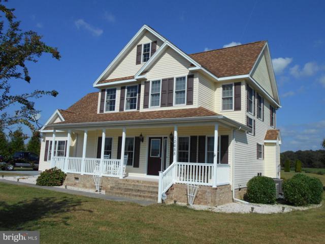 10655 Rosewood Court, PRINCESS ANNE, MD 21853 (#1008195538) :: Colgan Real Estate