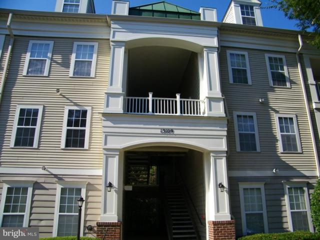 13109 Millhaven Place 5-E, GERMANTOWN, MD 20874 (#1008877872) :: Dart Homes