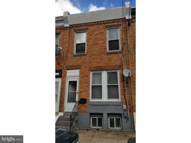 1517 Adams Avenue, PHILADELPHIA, PA 19124 (#1009907180) :: Remax Preferred | Scott Kompa Group