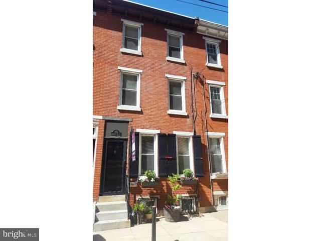 1833 Carlton Street, PHILADELPHIA, PA 19103 (#1009910040) :: The John Wuertz Team