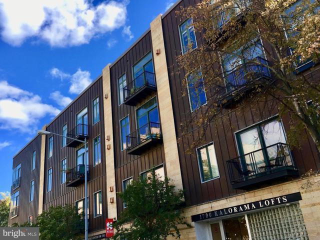 1700 Kalorama Road NW #312, WASHINGTON, DC 20009 (#1009919972) :: Keller Williams Pat Hiban Real Estate Group