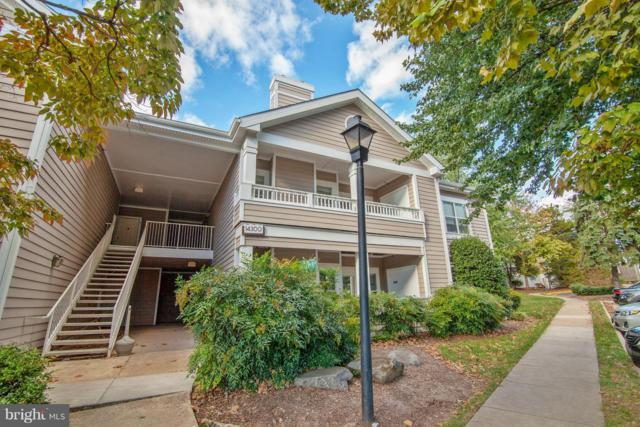 14300 Rosy Lane #22, CENTREVILLE, VA 20121 (#1009932368) :: The Piano Home Group