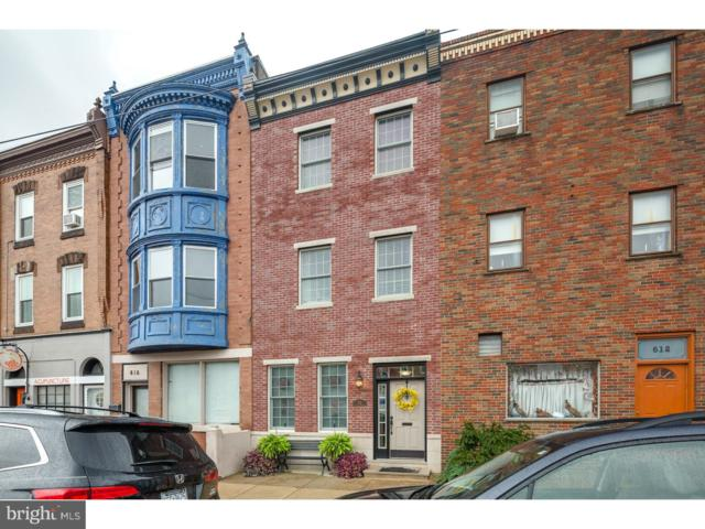 614 E Girard Avenue, PHILADELPHIA, PA 19125 (#1009940554) :: City Block Team