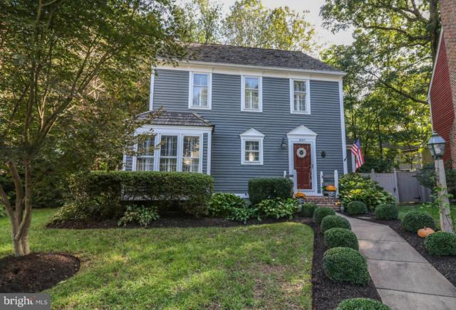 2097 Cobblestone Lane, RESTON, VA 20191 (#1009955038) :: RE/MAX Executives