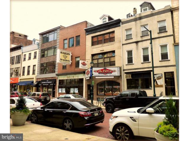 711 Sansom Street, PHILADELPHIA, PA 19106 (#1010009526) :: The John Collins Team