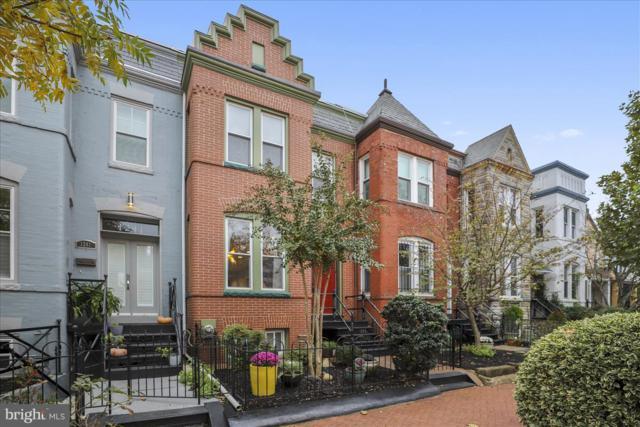 1239 G Street NE, WASHINGTON, DC 20002 (#DCDC102306) :: Colgan Real Estate