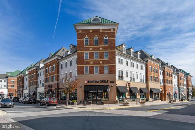 801 Pleasant Drive #80114, ROCKVILLE, MD 20850 (#MDMC102608) :: The Withrow Group at Long & Foster