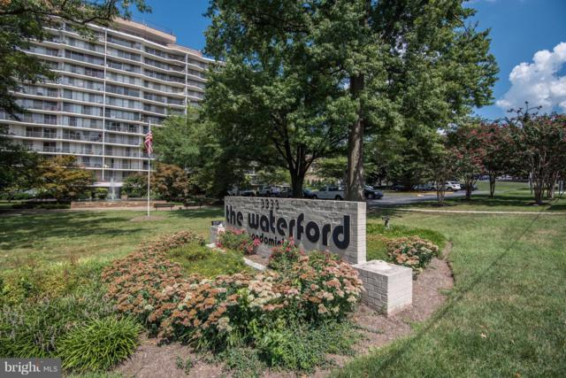 3333 W University Boulevard #404, KENSINGTON, MD 20895 (#MDMC102802) :: The Riffle Group of Keller Williams Select Realtors