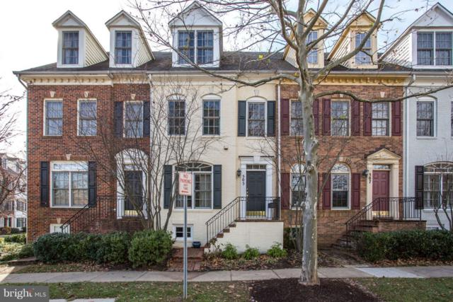 505 Oak Knoll Drive, ROCKVILLE, MD 20850 (#MDMC102868) :: The Withrow Group at Long & Foster