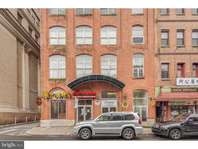 926-28 Race Street 3C, PHILADELPHIA, PA 19107 (#PAPH105150) :: Charis Realty Group