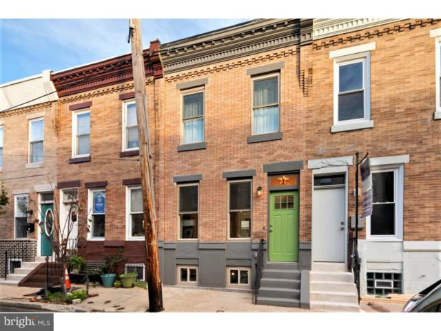 1647 S Orkney Street, PHILADELPHIA, PA 19148 (#PAPH105196) :: The John Collins Team