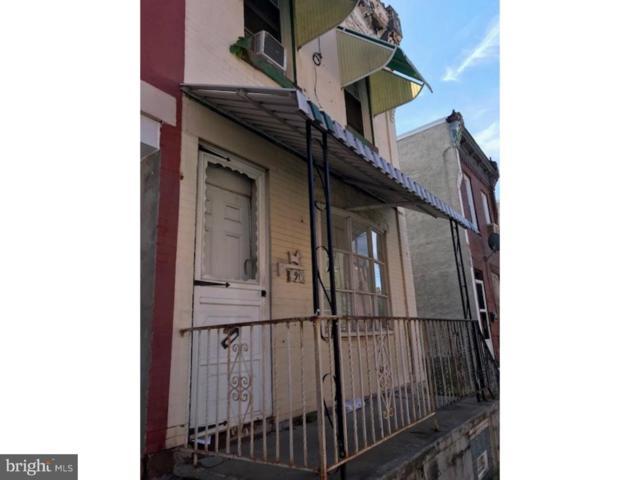 2915 N Ringgold Street, PHILADELPHIA, PA 19132 (#PAPH105212) :: Jason Freeby Group at Keller Williams Real Estate