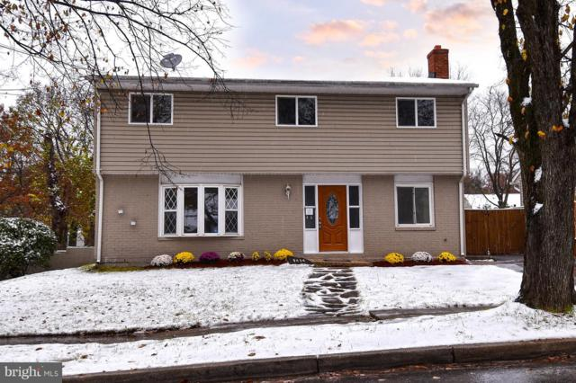 1414 Dunwoody Avenue, OXON HILL, MD 20745 (#MDPG102562) :: Great Falls Great Homes