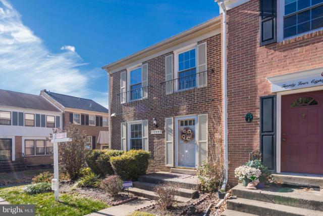 2482 Windbreak Drive, ALEXANDRIA, VA 22306 (#VAFX104434) :: Stello Homes