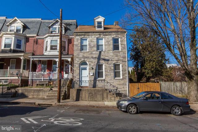 643 Saint Joseph Street, LANCASTER, PA 17603 (#PALA113002) :: Younger Realty Group