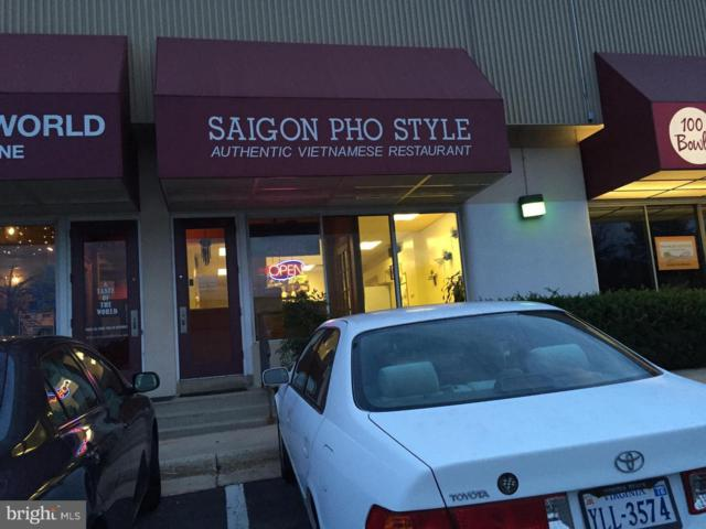 281 Sunset Park Drive, HERNDON, VA 20170 (#VAFX585684) :: Jacobs & Co. Real Estate