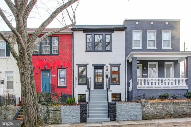 203 Cromwell Terrace NE, WASHINGTON, DC 20002 (#DCDC277794) :: Colgan Real Estate