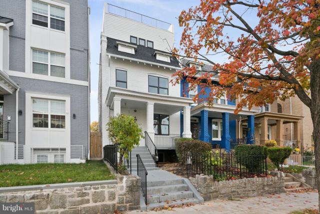 3912 8TH Street NW #1, WASHINGTON, DC 20011 (#DCDC287808) :: Bob Lucido Team of Keller Williams Integrity